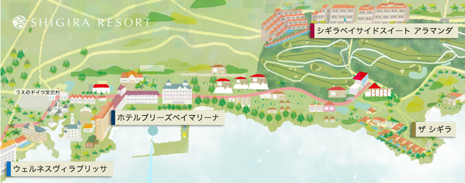 シギラリゾートマップ